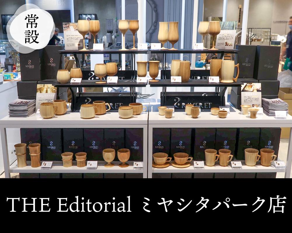 渋谷ミヤシタパークにて常設販売を開始