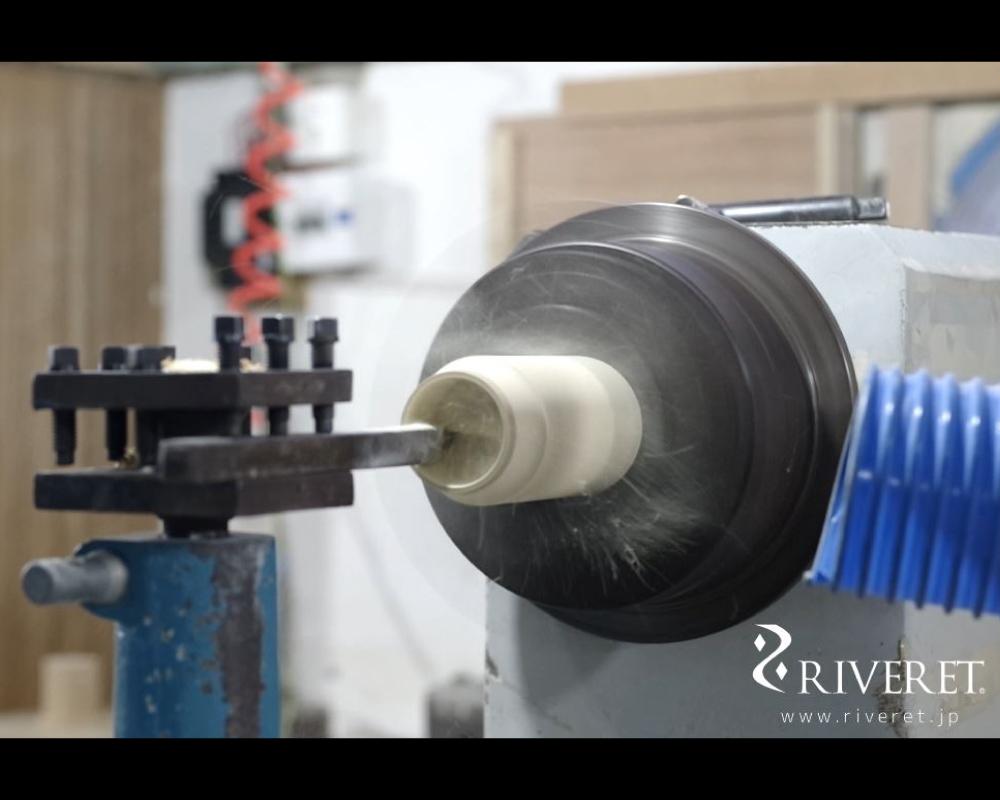 RIVERETの成形工程