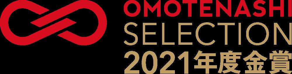 omotenashi2021