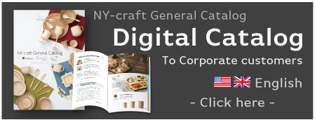 foot_general-catalog