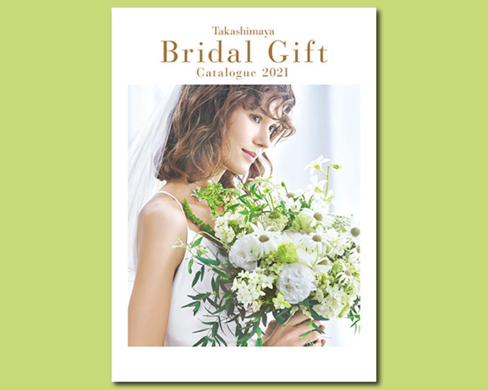 RIVERETの製品が髙島屋百貨店様のブライダルギフトカタログに掲載されております。