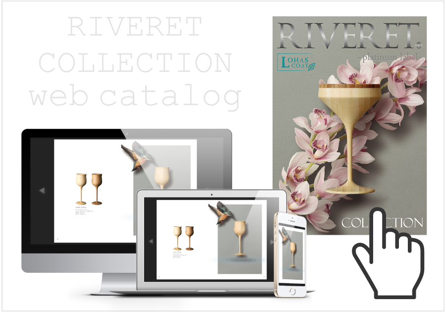 RIVERET catalog