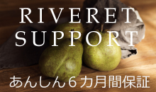 RIVERET support
