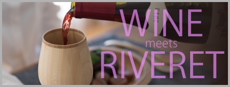wine meets RIVERET