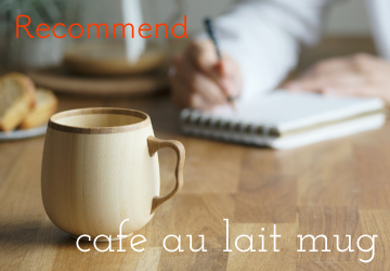 RIVERET cafe au lait mug
